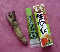 wasabi.jpeg